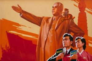bieber-dictator